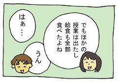 diary247_05.jpg