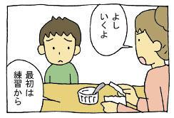 diary249_04.jpg