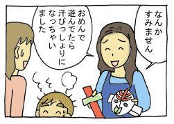 diary249_09.jpg