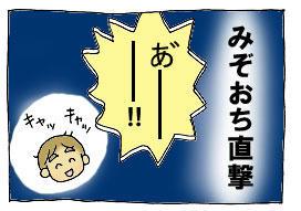 diary251_05.jpg