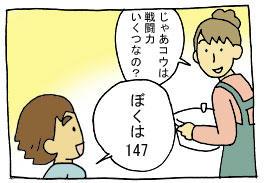 diary252_06.jpg
