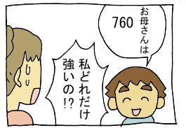diary252_07.jpg