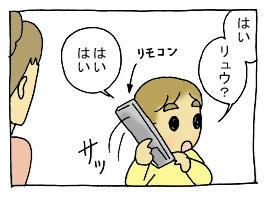 diary254_04.jpg