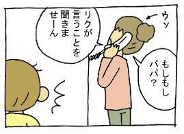 diary254_06.jpg