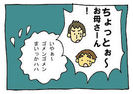 diary257_06.jpg