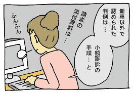 diary258_01.jpg