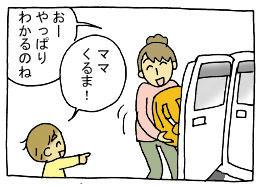 diary258_02.jpg