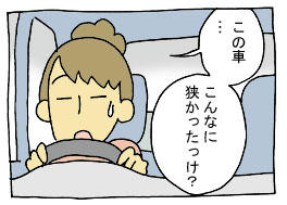 diary258_04.jpg