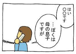 diary258_06.jpg