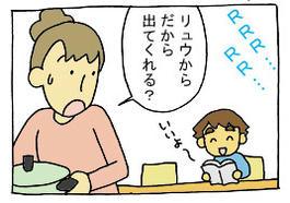 diary258_05.jpg