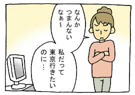 diary261_02.jpg