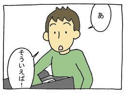 diary264_01.jpg