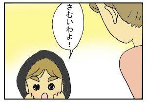 diary501_02.jpg