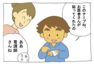 1004_01.jpg
