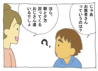 1004_02.jpg
