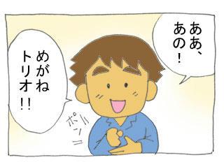 1004_03.jpg