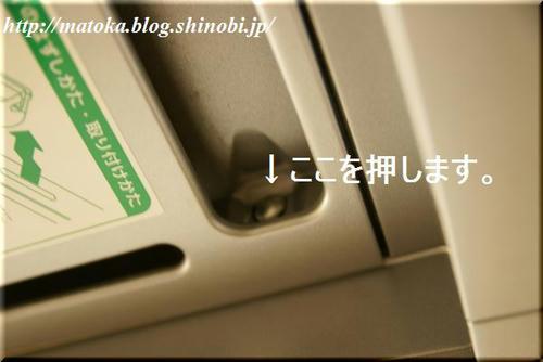 DSC07574.jpg
