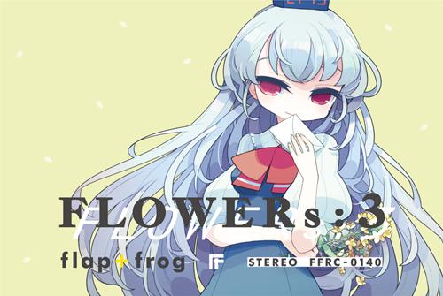 ffrc0140_FLOWERs3_jacket_m.jpg