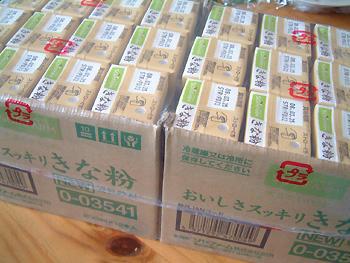 2008_0221_115848AA.jpg