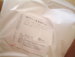 2008_0222_134555AA.jpg