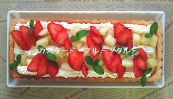 2008_1121_163316AA.jpg