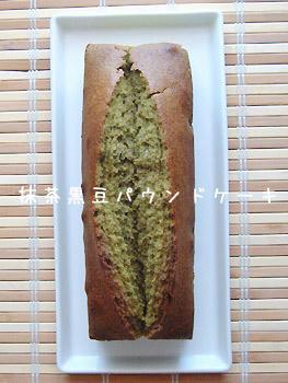 2009_0106_111247AA.jpg