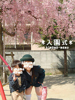 2009_0410_091932AA.jpg