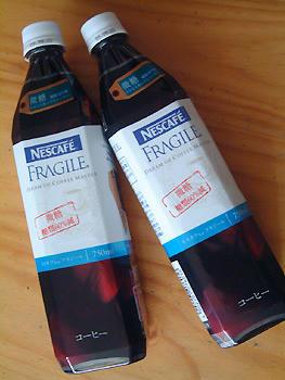フラジール(微糖)4本セット