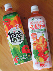 伊藤園さんの野菜ジュース