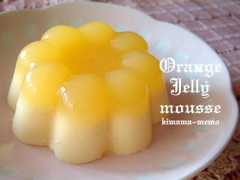 OrangeのJellyMoose
