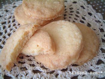 サクサククッキー。