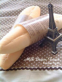 ミルクバターフランス。