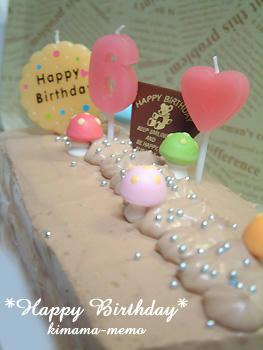 誕生日おめでとう♪三女チャン。
