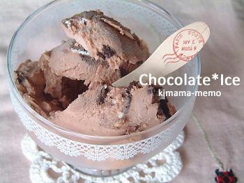 チョコアイス♪