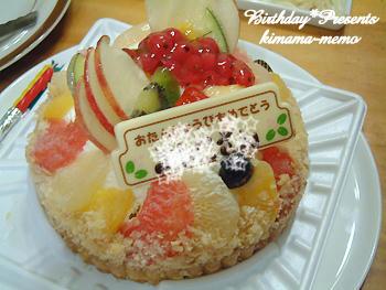 感謝★誕生日ケーキ。