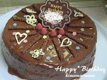 誕生日ケーキ。