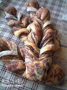 ねじりパン。