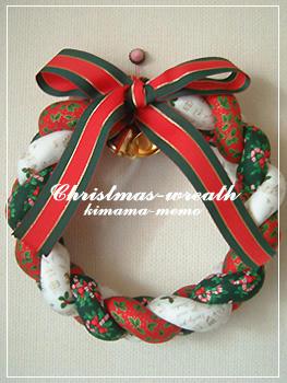 クリスマスリース。