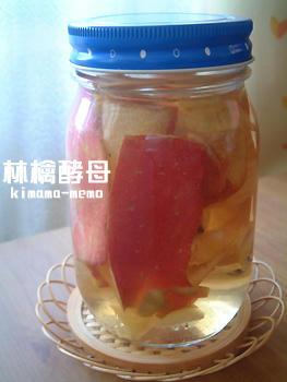 リンゴ酵母。
