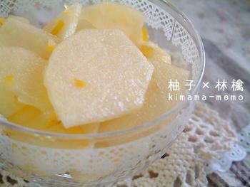 柚子×林檎。
