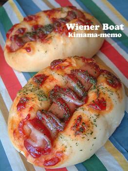 ウインナーボート。