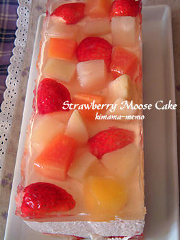 苺のムースケーキ。