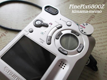 FinePix6800Z