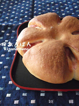 桜餡パン。