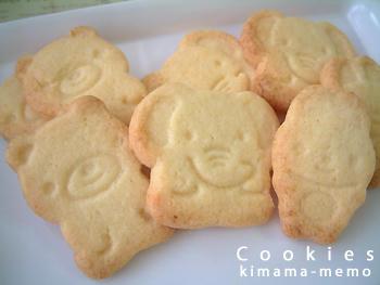 型抜きクッキー。