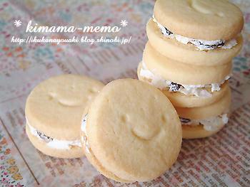 レーズンサンドクッキー。