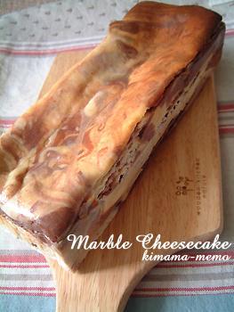 マーブルチーズケーキ。