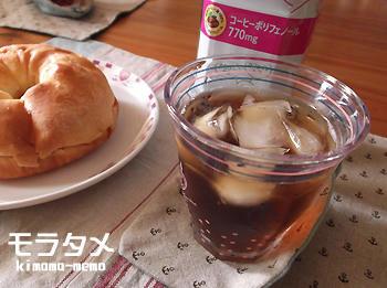 珈琲生豆茶