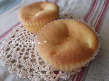 パインケーキ。