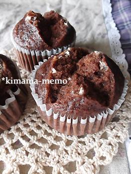 ココアとクリチの蒸しケーキ。